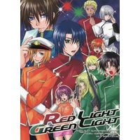 Doujinshi - Mobile Suit Gundam SEED / All Characters (Gundam series) (RED LIGHT GREEN LIGHT) / Wild Brain