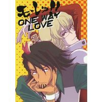 Doujinshi - TIGER & BUNNY / Rock Bison (モーレツ!! ONE WAY LOVE)