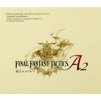 Soundtrack - Final Fantasy III / Cid & Bahamut