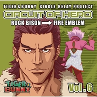 Character song - TIGER & BUNNY / Rock Bison & Fire Emblem