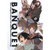 Doujinshi - Illustration book - Dynasty Warriors / All Characters (BANQUET) / Shinen