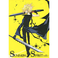 Doujinshi - Final Fantasy Series / Zack Fair x Cloud Strife (SUMMON SPIRIT) / Yuubin Basha