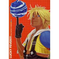 Doujinshi - Final Fantasy X / Auron (Final Fantasy) x Tidus (LUCKY FEVER!!!) / CUBE MANIAX