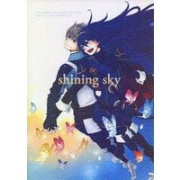 Doujinshi - Manga&Novel - Anthology - Fire Emblem Awakening / Azure x Lucina (shining sky) / Move Out!