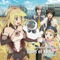 Anthology - Tales of Xillia2