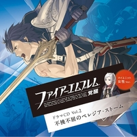 Drama CD - Fire Emblem Awakening