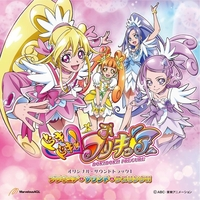 Soundtrack - Suite PreCure / Mana & Joe Okada