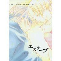 Doujinshi - Final Fantasy VI / Lock Cole & Tina Branford (エスケープ Classic 3) / しのはら仮子