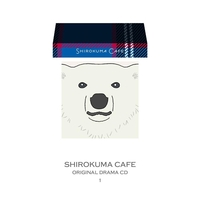 Drama CD - Shirokuma Cafe