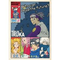 Doujinshi - NARUTO (Who can read the future?) / MitcheyHOUSE