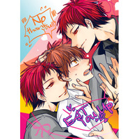 Doujinshi - Kuroko's Basketball / Akashi x Furihata (EAT You Up) / H.R.Y