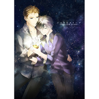Doujinshi - Tales of Xillia2 / All Characters & Ludger & Julius (シャロウスリープ) / allready