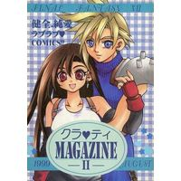 Doujinshi - Final Fantasy Series / Cloud & Tifa (クラ・ティ MANAZINE II) / MANA