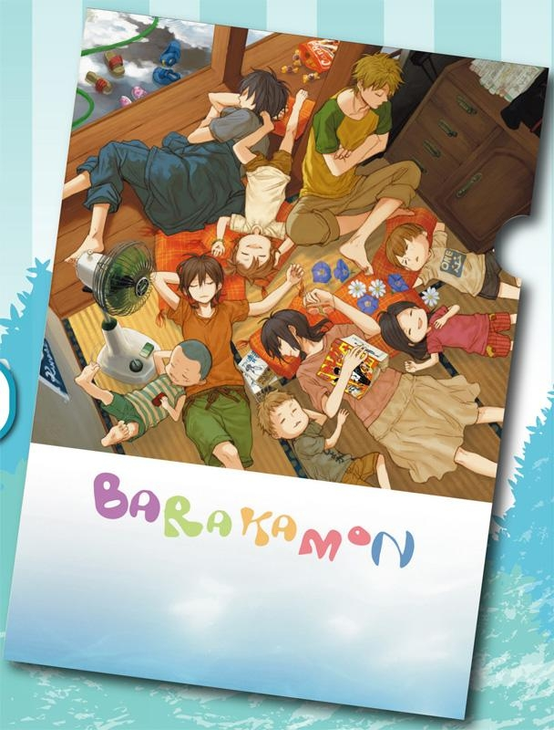 Plastic Folder - Barakamon