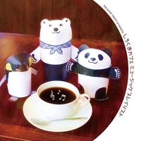 Soundtrack - Shirokuma Cafe / Panda-kun & Penguin-san