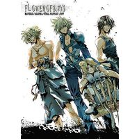 Doujinshi - Final Fantasy X / Tidus & Squall & Cloud (FLOWER OF DAYS) / MAVERIX