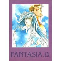 Doujinshi - Manga&Novel - Anthology - Fire Emblem: Shadow Dragon and the Blade of Light / Ogma & Navarre (FANTASIA.EX)