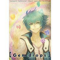 Doujinshi - Illustration book - Yu-Gi-Oh! GX / Johan Andersen (Gem drops) / Retroz