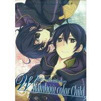 Doujinshi - Illustration book - Fire Emblem Series (W-marc coloranthology Rainbow color Child) / Chichai Mono Club
