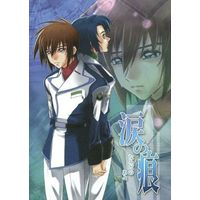 Doujinshi - Mobile Suit Gundam SEED / Athrun Zala x Kira Yamato (涙の痕) / Flying Spider