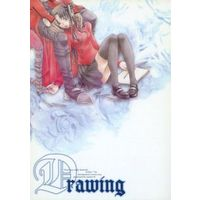 Doujinshi - Novel - Fate/stay night / Archer x Rin (Drawing) / master K