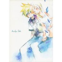 Doujinshi - KINGDOM HEARTS / Roxas (Another Side) / ミギー