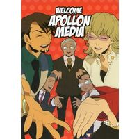 Doujinshi - TIGER & BUNNY / Kotetsu & Barnaby (WELCOME APOLLON MEDIA) / 19.8cm