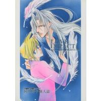 Doujinshi - Final Fantasy Series / Sephiroth x Cloud Strife (LOVE IMPACT)
