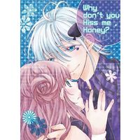 Doujinshi - AMNESIA / Ikki x Heroine (Why don't you Kiss me,Honey?) / Earl Grey