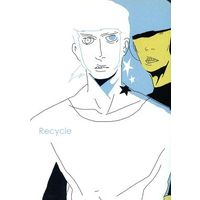 Doujinshi - Jojo Part 6: Stone Ocean (Recycle) / cycle