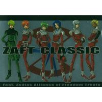 Doujinshi - Mobile Suit Gundam SEED (ZAFT CLASSIC) / GOOD LOCATION