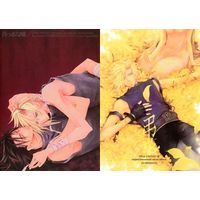 Doujinshi - Final Fantasy VII / Zack Fair x Cloud Strife (真っ赤な嘘/弔花) / Yuubin Basha