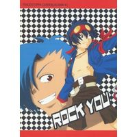Doujinshi - Gurren Lagann (ROCK YOU)