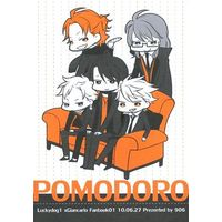 Doujinshi - Lucky Dog 1 / All Characters (POMODORO) / 906