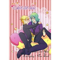 Doujinshi - Lucky Dog 1 / Bernardo x Giancarlo (Give me kiss) / chelsea
