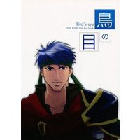 Doujinshi - Fire Emblem: Path of Radiance / All Characters (Fire Emblem Series) (鳥の目 Bird's eye) / M.T lounge