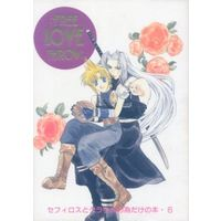 Doujinshi - Final Fantasy VII / Sephiroth x Cloud Strife (FREE LOVE THROW)