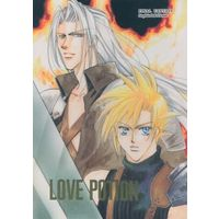 Doujinshi - Final Fantasy Series / Sephiroth x Cloud Strife (LOVE POTION) / GAJIRA-KAN