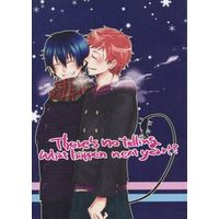 Doujinshi - Blue Exorcist / Renzo x Rin (There's no telling What happen next year!?) / AK-five