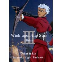 Doujinshi - Novel - Fate/stay night / Archer x Rin (Wish upon the Star 3 ‐Sirius‐) / 紅いチューリップ
