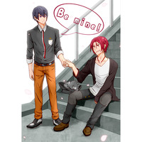 Doujinshi - Manga&Novel - Free! (Iwatobi Swim Club) / Haruka x Rin (Be mine!) / AMMY/secret garden