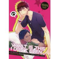 Doujinshi - Kuroko's Basketball / Aomine x Kagami (WHAT IS THIS I DON'T EVEN・・・) / MamonocolonY
