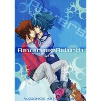 Doujinshi - Anthology - Yu-Gi-Oh! GX / Johan x Judai (Reverse⇔Rebirth)