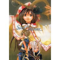 Doujinshi - Final Fantasy IX / All Characters (Final Fantasy) (Spirit of Wonder)