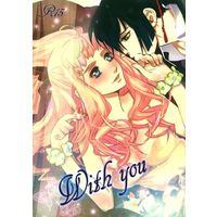 Doujinshi - Macross Frontier / Alto x Sheryl (with you) / mixed breed