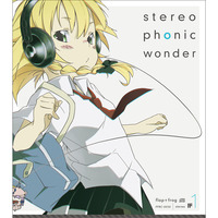 Doujin Music - stereophonic wonder / flap+frog