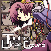Doujin Music - Touhou Under Ground / DDBY
