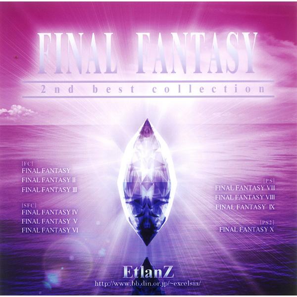 doujin final fantasy: