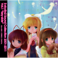 "Doujin Music - S-studio2 Sound Collection 2001-2011 Vol.1 ""key-side"" / S-studio2"