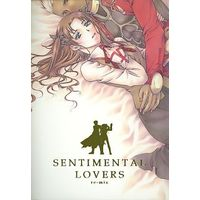 Doujinshi - Fate/stay night / Archer x Rin (SENTIMENTAL LOVERS re-mix) / Lovers